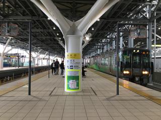 toyamasta20200321-29.jpg