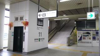 tsubame-sanjo17.jpg
