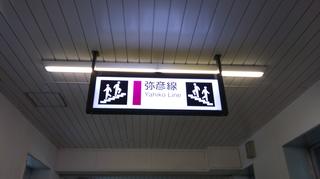 tsubame-sanjo26.jpg