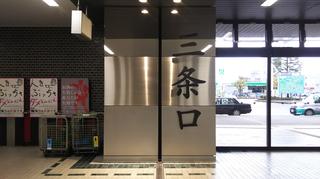 tsubame-sanjo33.jpg