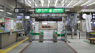 tsubame-sanjo38.jpg