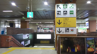tsubame-sanjo6.jpg