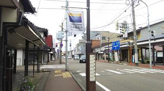 umigatari1.jpg