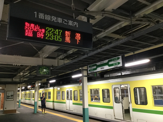 yahiko-nightcruise22.jpg