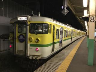 yahiko-nightcruise25.jpg