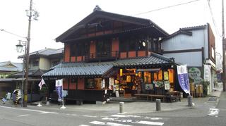 yahikoshrine4.jpg