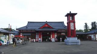 yahikosta1.jpg