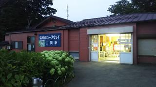 yahikoyama10.jpg
