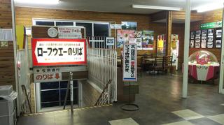 yahikoyama9.jpg