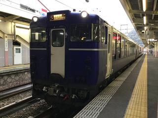yuzawashukura1.jpg