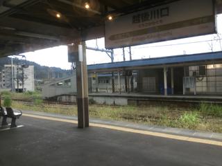 yuzawashukura11.jpg