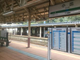yuzawashukura13.jpg