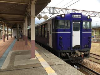 yuzawashukura14.jpg