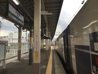 yuzawashukura21.jpg