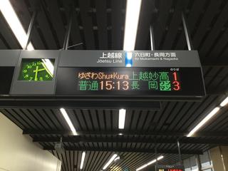 yuzawashukura26.jpg