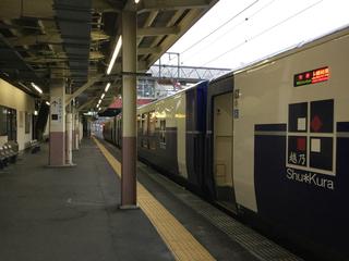 yuzawashukura28.jpg