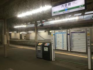 yuzawashukura32.jpg