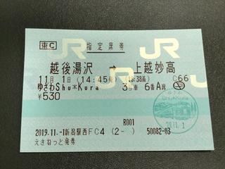 yuzawashukura43.jpg